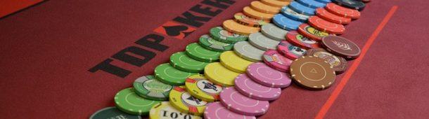 Waar worden poker fiches van gemaakt